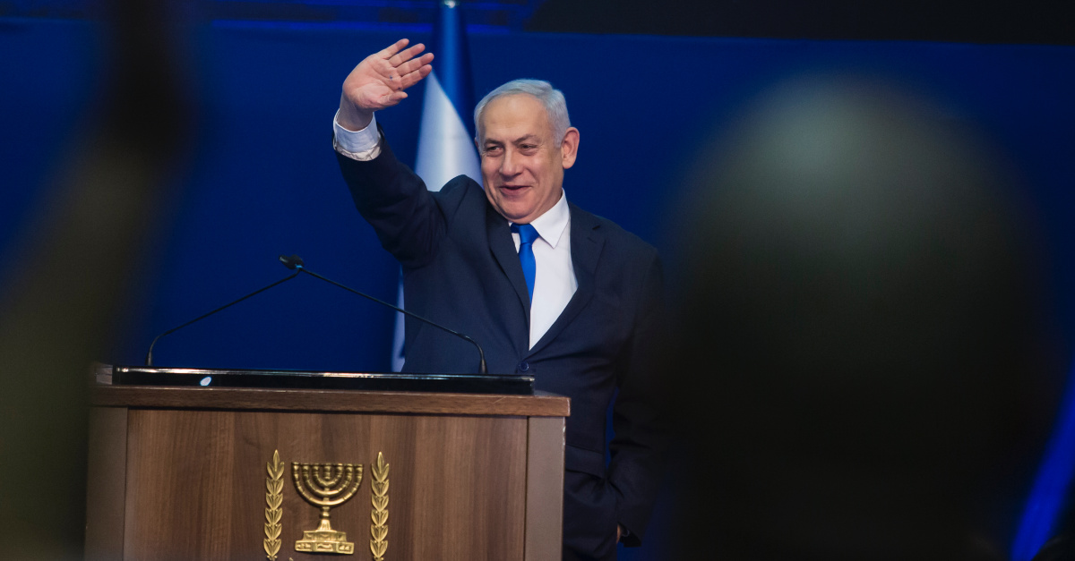 Benjamin Netanyahu, Israel swears in new government