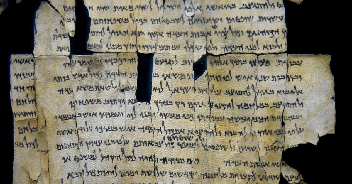 DNA Analysis of Dead Sea Scrolls Leads to Discovery
