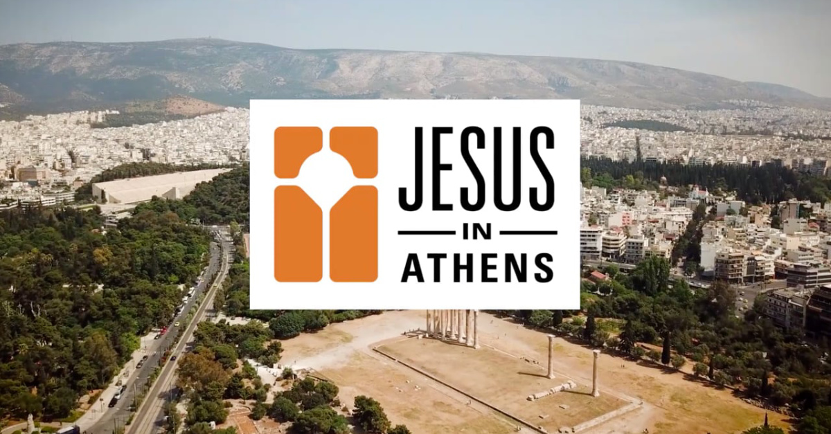 Jesus In Athens still