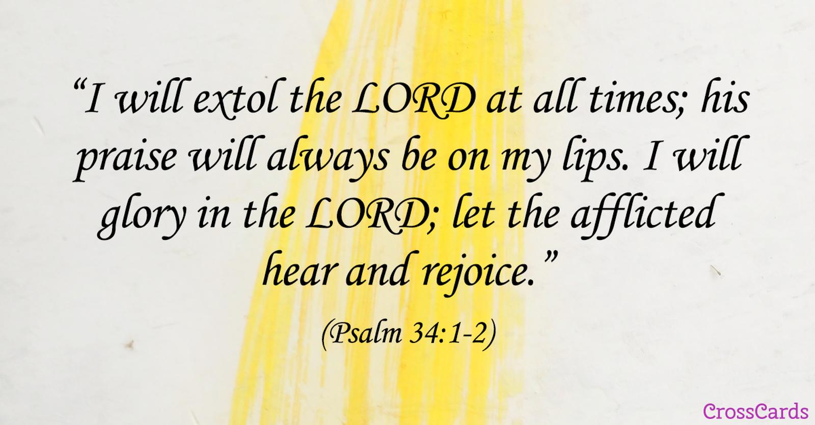 Psalm 34:1-2 ecard, online card