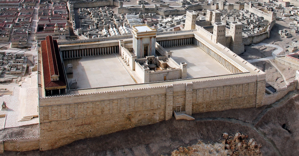 view of temple in jerusalem, what is the third temple?