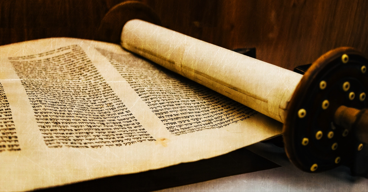 What Is the Torah?